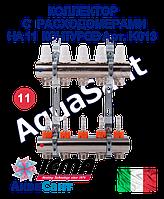 ICMA Коллектор с расходомерами для теплого пола на 11 контуров Арт.K013