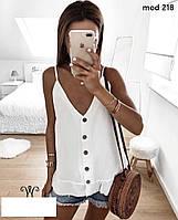 Блузка женская с 42 размера по 52 размер