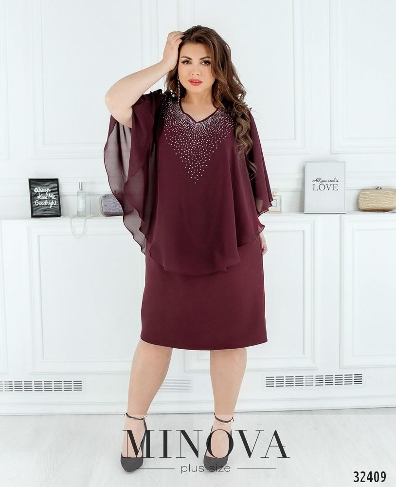 Романтичне плаття з пелериною прикрашеної стразами з 50 по 60 розмір