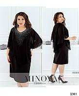 Романтичне плаття з пелериною прикрашеної стразами з 50 по 60 розмір, фото 6