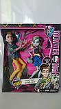 Набор кукол Monster High Френки Штейн и Джексон Джекилл - Picnic Casket, фото 4