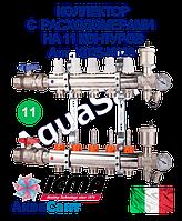 ICMA Коллектор с расходомерами, регулировка ручная или терморегулирующая на 11 контуров Арт.K025-K026