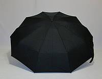 Мужской зонт  Серебряный дождь  4 сложения полу автомат