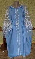 """Плаття з шифоновими рукавами """"Лада"""""""