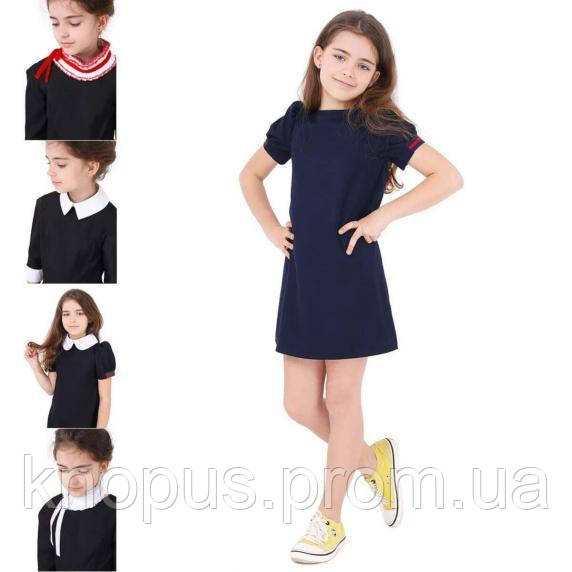 Платье  с коротким рукавом на резинке,  синее, манишка с круглым или острым воротником, Timbo, размеры 122-152