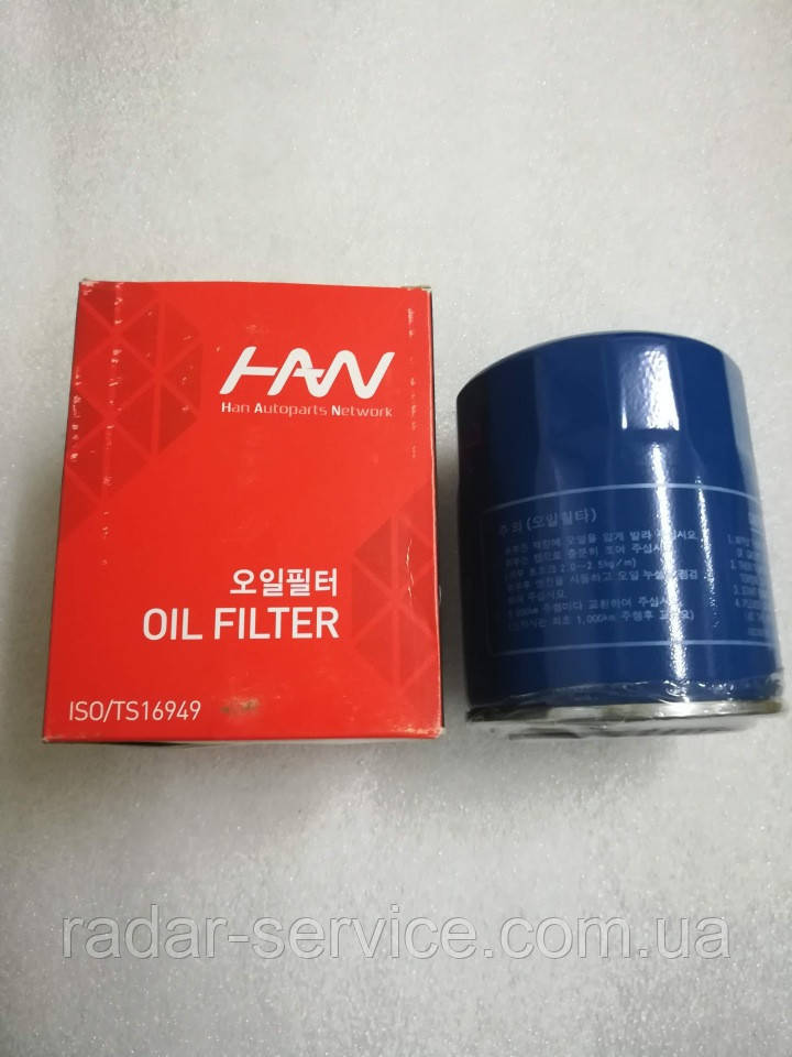 Фильтр масляный киа Карнивал 2.9d, KIA Carnival 2006-14 VQ, H02-HD011, 263304x000