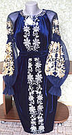 """Сучасне жіноче плаття """"Заріна"""" синє"""