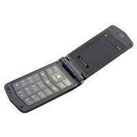 Мобильный телефон Мобильный телефон M-HORSE (Nokia, Motorola ) V668