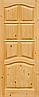 Дверное полотно Ривьера с сучком 2000х800х40 глухое