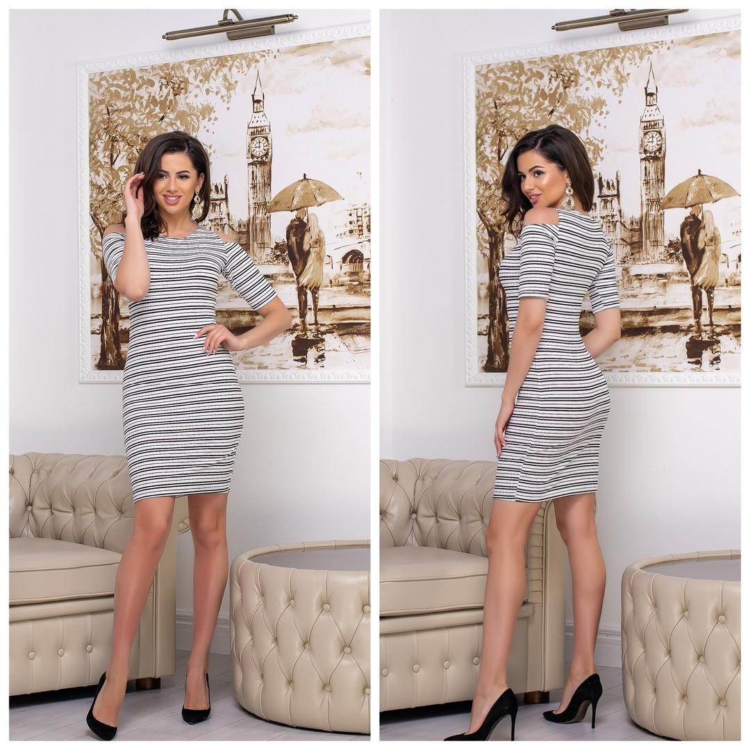 Платье женское полоска стильное