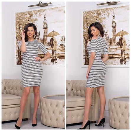 Платье женское полоска стильное, фото 2