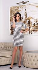 Платье женское полоска стильное, фото 3