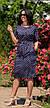 Платье женское лето силуэт, фото 2