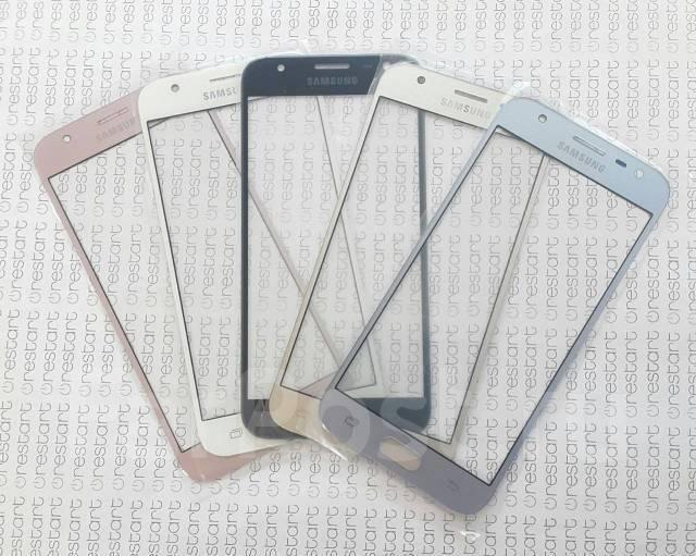 Стекло экрана Samsung J330 Galaxy J3 (2017) голубое + OCA пленка