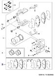 Колодки гальмівні передні Епіка, Epica V250, HS04-DW009, 96952179, фото 3