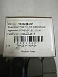 Колодки тормозные задние киа Соренто 1, KIA Sorento 2003-08 BL, HS04-KA017, 583023ed01, фото 2