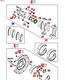 Колодки тормозные задние киа Соренто 1, KIA Sorento 2003-08 BL, HS04-KA017, 583023ed01, фото 3