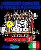 Коллектор для теплого пола Giacomini в сборе на 5 выходов R557F
