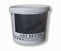 Декоративная штукатурка Бетон. ART BETON.