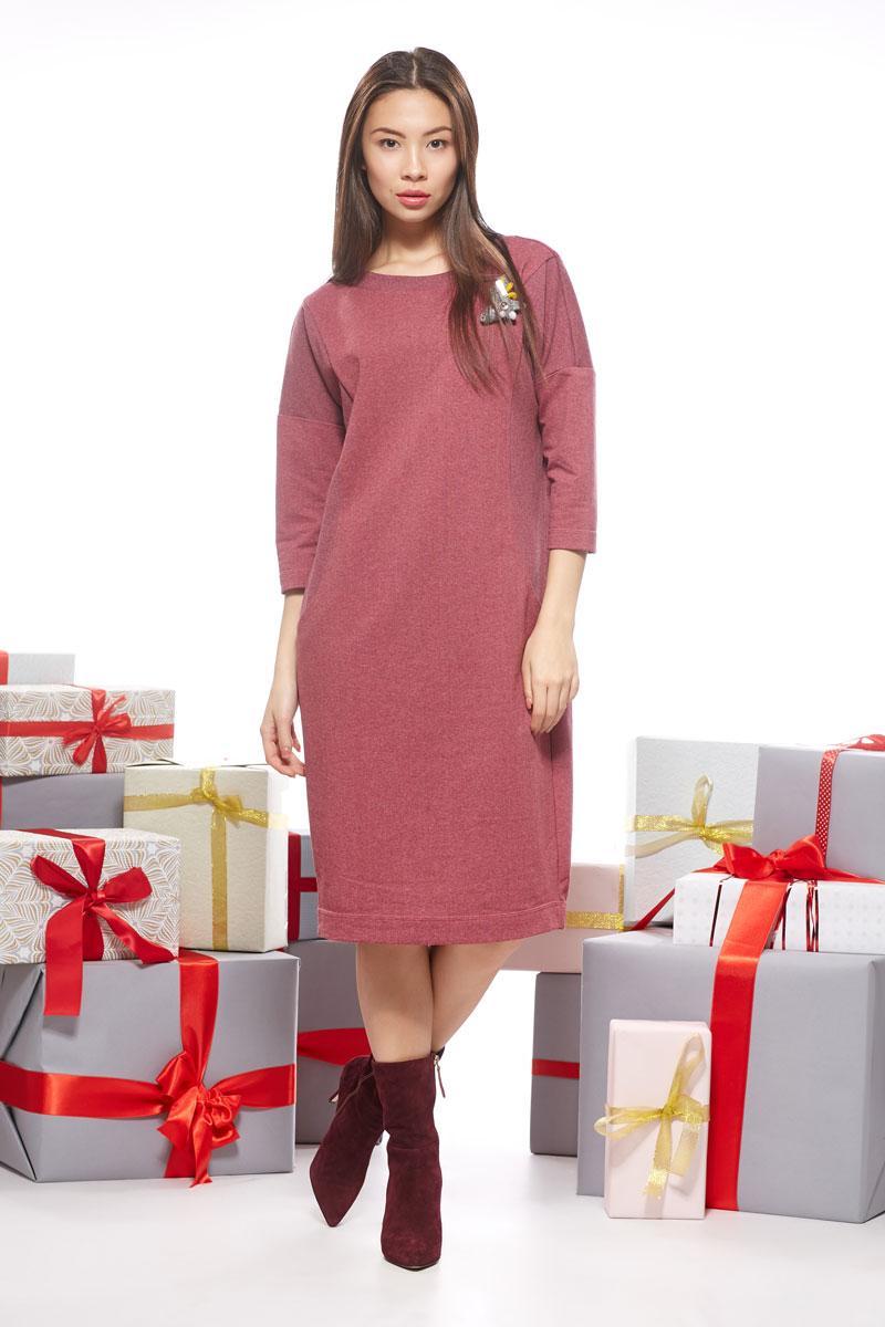 2076 платье Коди, розовый (42-44)