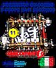 Коллектор для теплого пола Giacomini в сборе на 11 выходов R557F