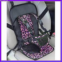 Автомобильное кресло для детей Multi Function Car Cushion Розовое