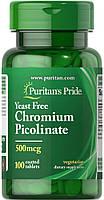 Блокатор жиров Puritan's Pride - Chromium Picolinate 500 мкг (100 таблеток)