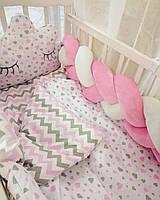 Постельный набор в кроватку для новорожденого + косичка  ТМ Бонна Коса