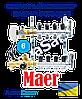 Собранный коллектор MAER на 6 отводов