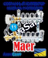 Собранный коллектор MAER на 11 отводов