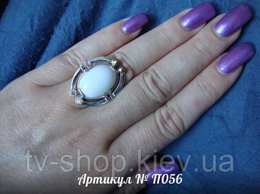 Кольцо из серебра с золотом и кахолонгом р.16,5