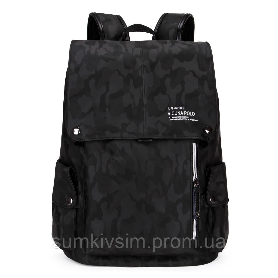 Рюкзак для ноутбука Polo Vicuna городской черный