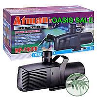 Насос, помпа для пруда Atman MP-18000