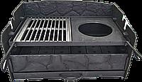 Чугунный мангал «Камешки» 635 мм