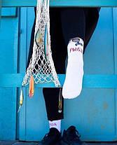 """Носки с надписью """"""""РЫБА МОЯ"""""""" Хлопок, Длинные, Гетры, Мужские Шкарпетки чолоічі з написом , фото 2"""