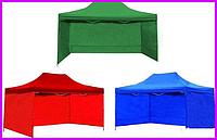 Стенки для раздвижного шатра 2х3 м, 3 стенки