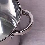 Кастрюля Kamille 3.8л из нержавеющей стали с крышкой и полыми ручками, фото 5