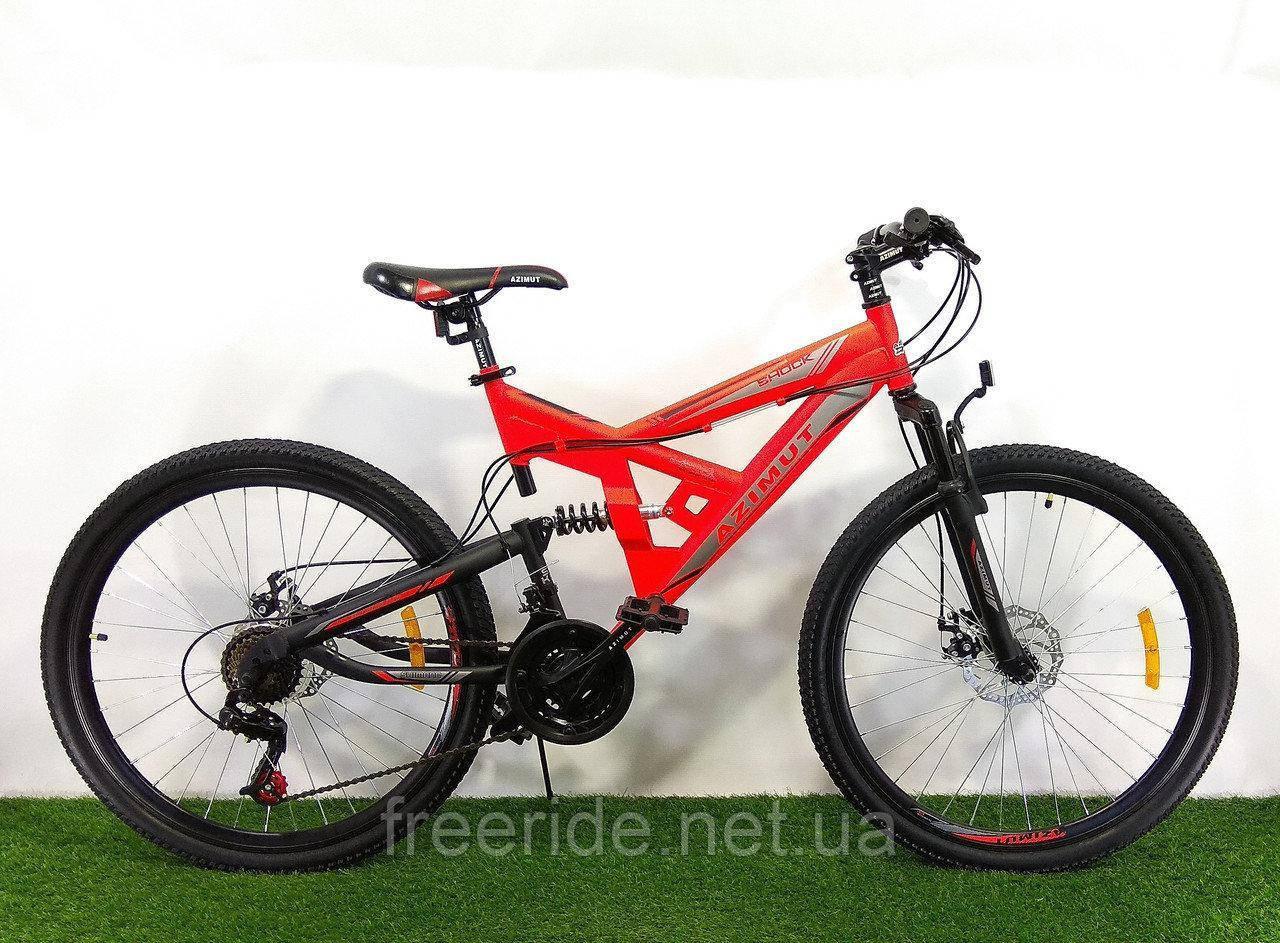 Двухподвесный Велосипед Azimut Shock 26 D