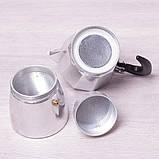 Кофеварка гейзерная Kamille 300мл из алюминия, фото 7
