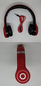 Наушники навушники sl100 stereo headphone