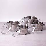Набор посуды Kamille из нержавеющей стали 8 предметов (ковш 1.8л; кастрюли 2.3л, 3.3л, 5.5л), фото 3