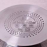 Набор посуды Kamille из нержавеющей стали 8 предметов (ковш 1.8л; кастрюли 2.3л, 3.3л, 5.5л), фото 5