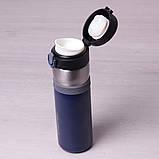 Термос-бутылка Kamille 400мл из нержавеющей стали, фото 6