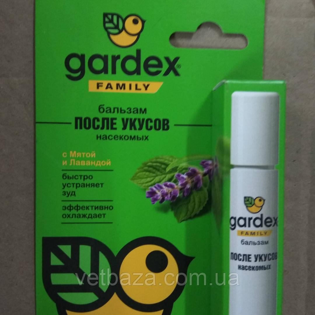 Gardex Family Бальзам-стик после укусов NEW
