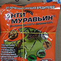 Антимуравьин, 50грам