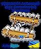 Коллектор латунный (без евроконуса) 3 выхода