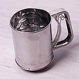 Кружка-сито Kamille для просеивания муки с тройным ситовым дном, фото 2