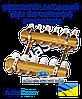 Коллектор латунный (без евроконуса) 6 выходов