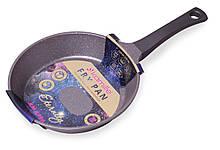 """Сковорода Kamille ETERNITY 26см из литого алюминия с антипригарным покрытием """"Space stars"""""""