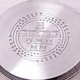 Ковш Kamille 1.9л из нержавеющей стали со стеклянной крышкой, фото 9